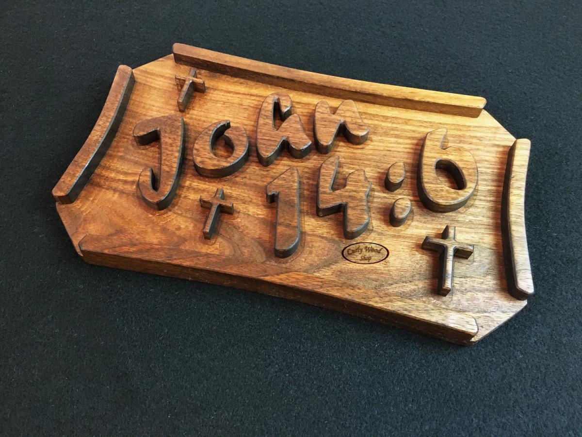 Walnut door prizes-002-john-14-6-trivet.jpg