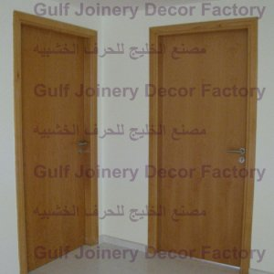 IMG 0280 [1600x1200] wooden door made by Gulf Joinery Decor Factory  www.gulf-joinery.com